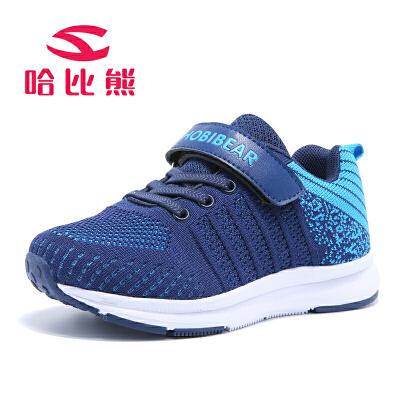 哈比熊童鞋秋季儿童运动鞋男童鞋女童休闲鞋网布学生鞋