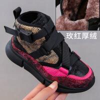 儿童短靴女童靴子雪地靴新款2018小女孩秋冬季加绒棉鞋真皮马丁靴