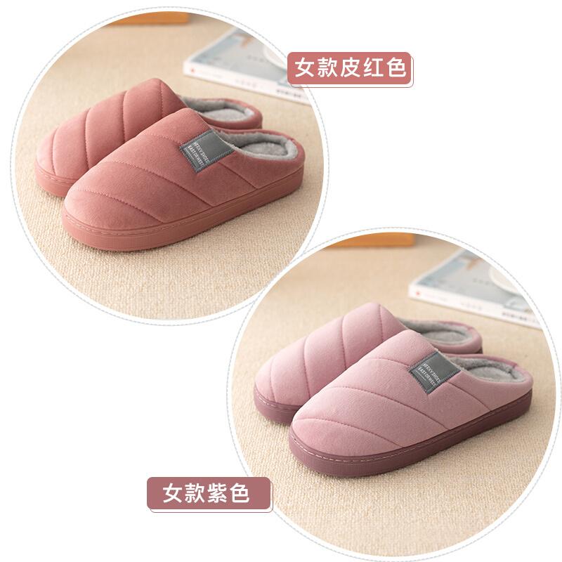 棉拖鞋女冬季半包跟棉鞋男保暖加绒厚底男士室内毛毛鞋冬