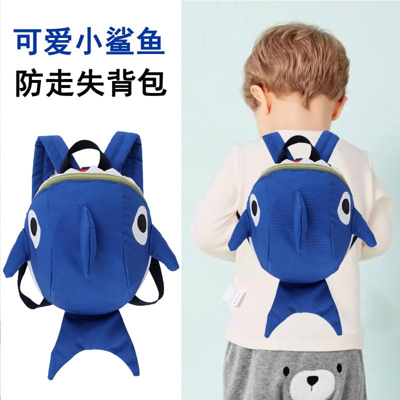 宝宝书包1-3岁韩版小可爱幼儿园婴儿男迷你双肩儿童防走失背包女2