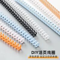 A4活�DIY配件多孔30孔�A孔�圈�b��l塑料活��A�hA5 B5可拆卸扣
