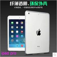 iPad air1/2 mini2 mini4 pro保护壳硅胶保护套12.9迷你全包软壳