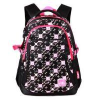 双肩包 旅行包 背包 韩版潮旅行包双肩包 满福可爱儿童书包学生背包耐磨护肩