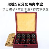 红酸枝中国象棋大号实木象棋礼品老红木象棋皮革棋盘象棋