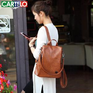 卡帝乐鳄鱼防盗双肩包女新款韩版百搭大容量软皮背包 时尚旅行包