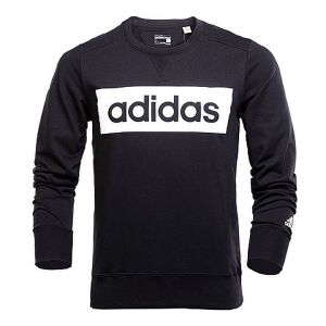 adidas阿迪达斯2016年新款男子运动基础系列针织套衫B20102