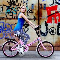 伊思顿20寸轻便折叠自行车变速单速单车减震自行车男女款学生车