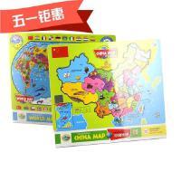 北斗出品【学+玩】益智少儿地图 新一代儿童木质拼图:中国+世界全2册 3-6岁儿童地理百科亲子早教益智认知游戏拼图学习玩具