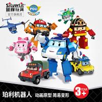 银辉变形警车珀利机器人 poli警长儿童男孩玩具消防车救护车套装
