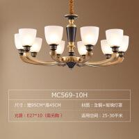 照明欧式全铜吊灯客厅灯纯铜灯简约餐厅灯家用卧室灯简欧全铜灯具 铜10头吊灯直径95CM 高度52CM