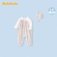 【2.26超品 5折价:89.95】巴拉巴拉婴儿外出抱衣爬服哈衣宝宝连体衣新生儿衣服连身假两件女