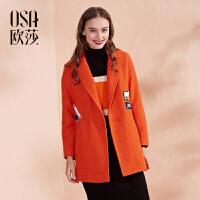 OSA欧莎女装2016冬装新款 趣味图案设计中长款外套