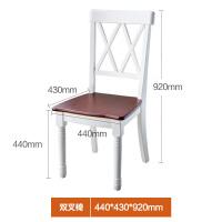 地中海实木长方形餐桌椅组合简约欧式小户型餐厅家用饭桌美式家具