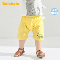 巴拉巴拉男童裤子婴儿短裤休闲裤2020新款洋气百搭宽松pp裤薄款