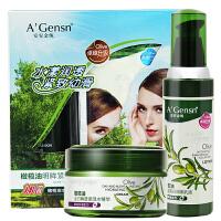 A'Gensn/安安金纯橄榄油补水紧致护理3件套
