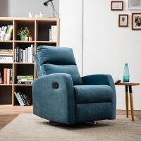 头等舱沙发北欧现代躺椅功能布艺沙发 旋转椅懒人小户型单人太空舱沙发d28 单人