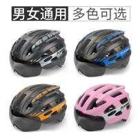 山地车骑行头盔公路车自行车帽子装备近视男女带风镜眼镜一体