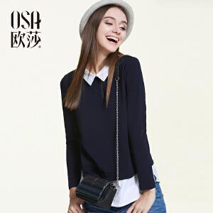 OSA欧莎2017春女秋季新款女装假两件拼接撞色翻领长袖T恤女A11082