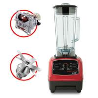 家用破壁料理机沙冰机商用奶茶店碎冰机榨汁机刨冰机冰沙机