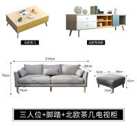 北欧沙发简约现代风格小户型客厅家具双人三人位组合乳胶布艺沙发 +电视柜