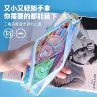 猫太子 笔袋女镭辐射 网红笔盒抖音同款透明韩国小清新简约创意防水炫彩色文具盒