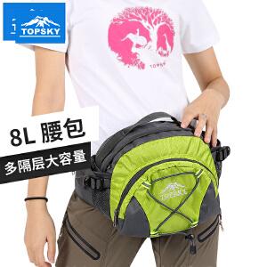 【99元三件】Topsky/远行客 男女多功能登山腰包8升背包户外跑步腰包运动骑行小腰包8L