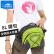 Topsky/远行客 男女多功能登山腰包8升背包户外跑步腰包运动骑行小腰包8L