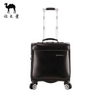 商务皮箱男士拉杆箱万向轮18寸女登机旅行箱小密码行李箱手拉箱16 18寸