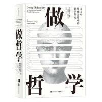 做哲学:88个思想实验中的哲学导论 [美]小西奥多・希克;刘易斯・沃恩 后浪出品 北京联合出版有限公司