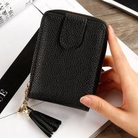 抖音驾驶证卡包韩版拉链女式零钱包多功能卡夹行驶证皮套二合一卡片包 黑色