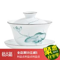 盖碗茶杯单个景德镇泡茶大号白瓷功夫敬沏茶具青花