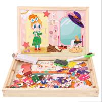 磁性拼图儿童玩具动脑益智力多功能2-3岁6宝宝幼儿园早教女孩男孩