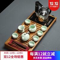 电热陶瓷茶具套装功夫茶具小套装紫砂家用整套电热磁炉实木竹茶盘陶瓷茶杯简约茶台 14件