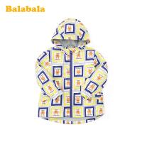 巴拉巴拉童装儿童外套男童春装宝宝2020新款加绒防风冲锋衣时尚潮