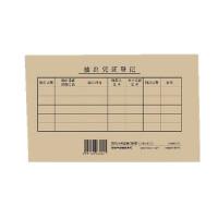 记账凭证封面用友KPJ101金蝶适用213*13凭证纸封面SZ600136,用友A4/U8凭证配套;每包可装订25本凭