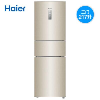 Haier海尔 BCD-217WDVLU1 217升三门双变频智能风冷节能电冰箱 小型家用节能冰箱 因库存不同步,下单前请咨询客服当地库存!