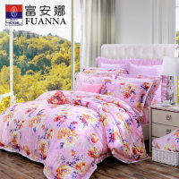 富安娜家纺 四件套天丝夏季床品双人莱赛尔纤维套件 一瓣馨香 粉色 1.8米(6英尺)床