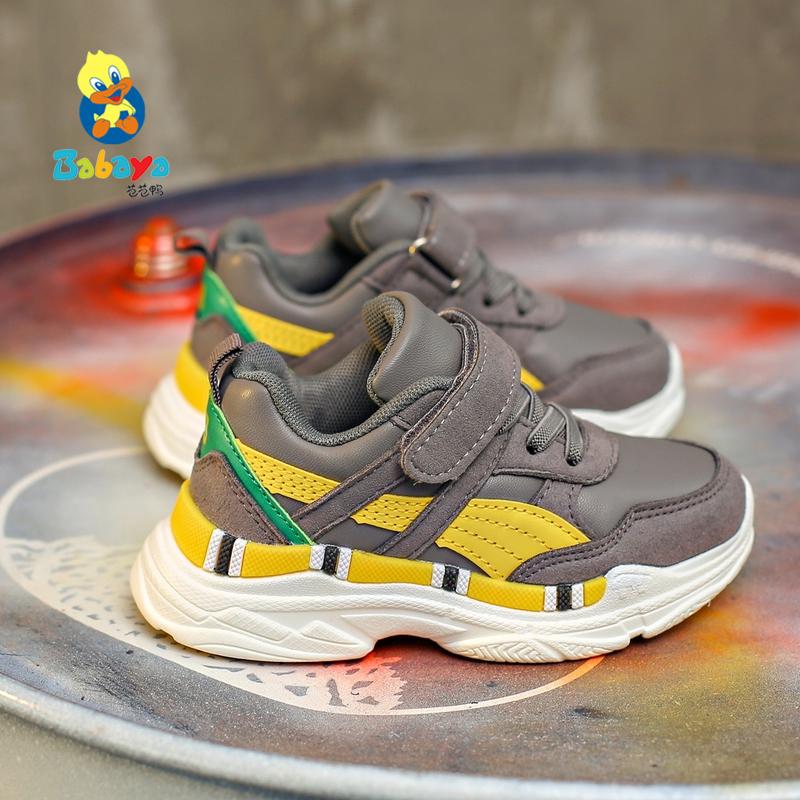 【3折价:95元】芭芭鸭儿童运动鞋冬鞋男童跑步鞋学棉靴子2018冬季新款女童加绒鞋 夏季限时抢购