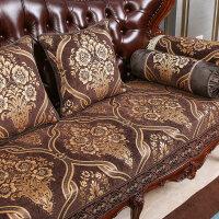 君别沙发垫四季通用欧式高档真皮沙发套罩防滑客厅坐垫套装组合套定制 深情咖 卡洛斯