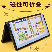 得力磁性飞行棋儿童桌面益智早教玩具跳棋磁石多功能五子棋类游戏