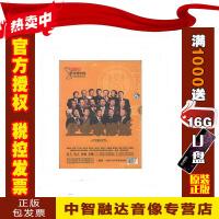 正版包票 企业家修炼第八届学习型中国世纪成功论坛 12VCD