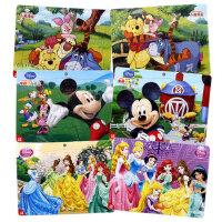 古部儿童益智早教玩具米奇公主小熊维尼框式平面拼图40片