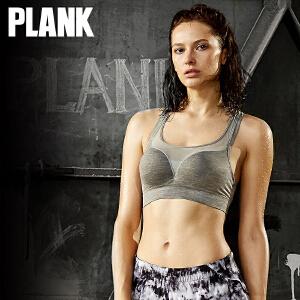 比瘦PLANK防震运动内衣女聚拢无钢圈跑步瑜伽健身可调节运动文胸新品  PK022
