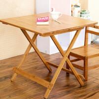 竹山下折叠桌子 餐桌家用简约小户型饭桌 简易便携摆摊吃饭小桌子