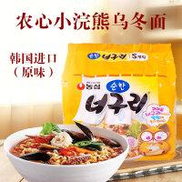 【包邮】韩国进口 农心小浣熊乌冬面 海鲜汤面 方便面泡面 原味 120g*5袋