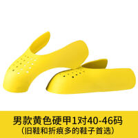 aj1鞋头护盾防褶皱空军一号af1防皱片通用球鞋防折痕鞋撑