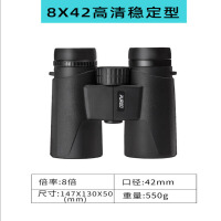 双筒望远镜高倍高清夜视演唱会便携户外军事用人体专业望眼镜