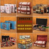 欧式木质旅行箱复古手提箱皮箱拍照摄影道具服装店铺橱窗陈列展示
