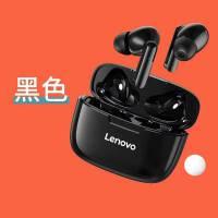 联想(lenovo) XT90蓝牙耳机无线半入耳式耳机降噪迷你隐形触控式长续航待机运动跑步游戏音乐收纳盒 智能触控+快速