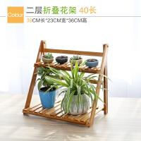 楠竹折叠多肉小花架迷你桌面多层办公室桌面花架子单个